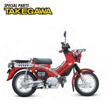 クロスカブ50 スペシャルパーツ武川 アップマフラー 04-02-0268
