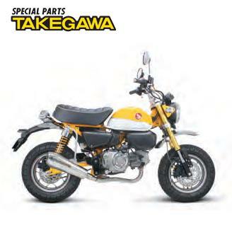 モンキー125 スペシャルパーツ武川 テーパーコーンマフラー 04-02-0298