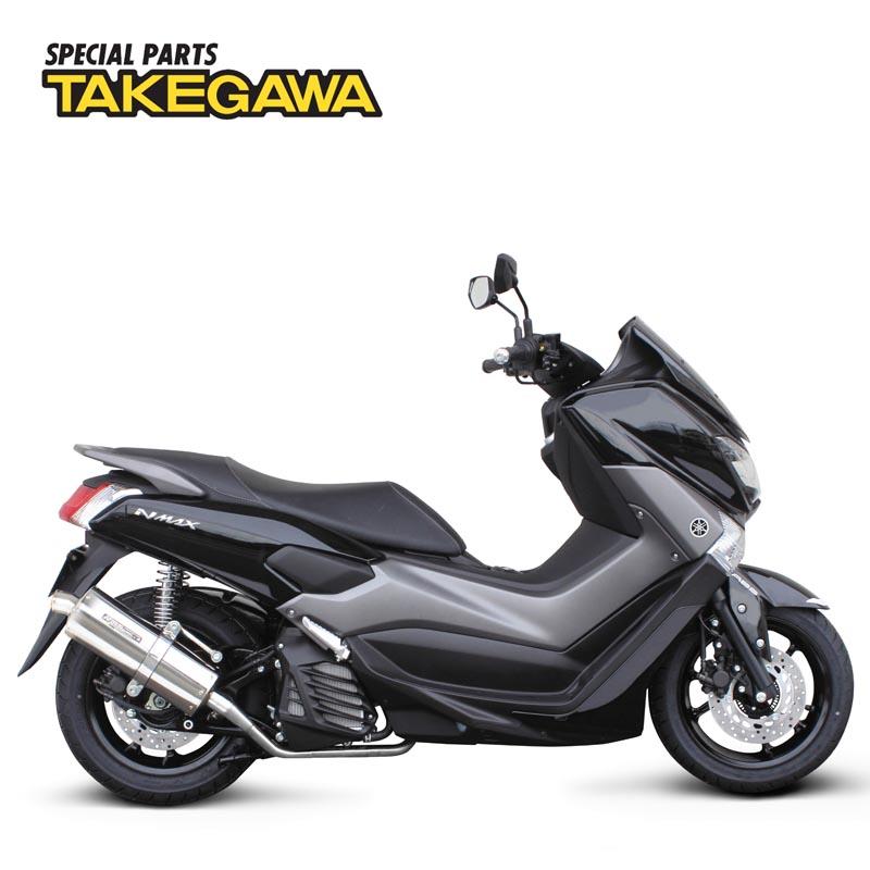 YAMAHA NMAX125 スペシャルパーツ武川 パワーサイレントオーバルマフラー 04-02-0279