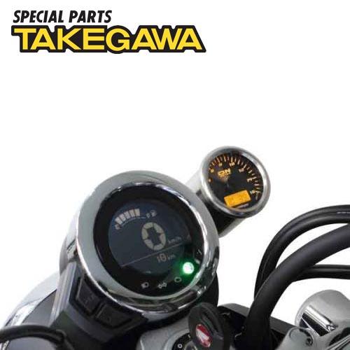 モンキー125 スペシャルパーツ武川 Φ48スモールDNタコメーターキット(オレンジLED) 05-05-0048