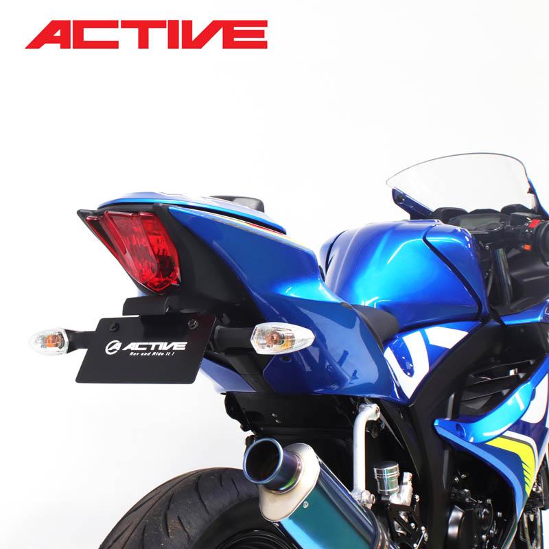 SUZUKI GSX-R125/S125 ACTIVE フェンダーレスキット(1155041)
