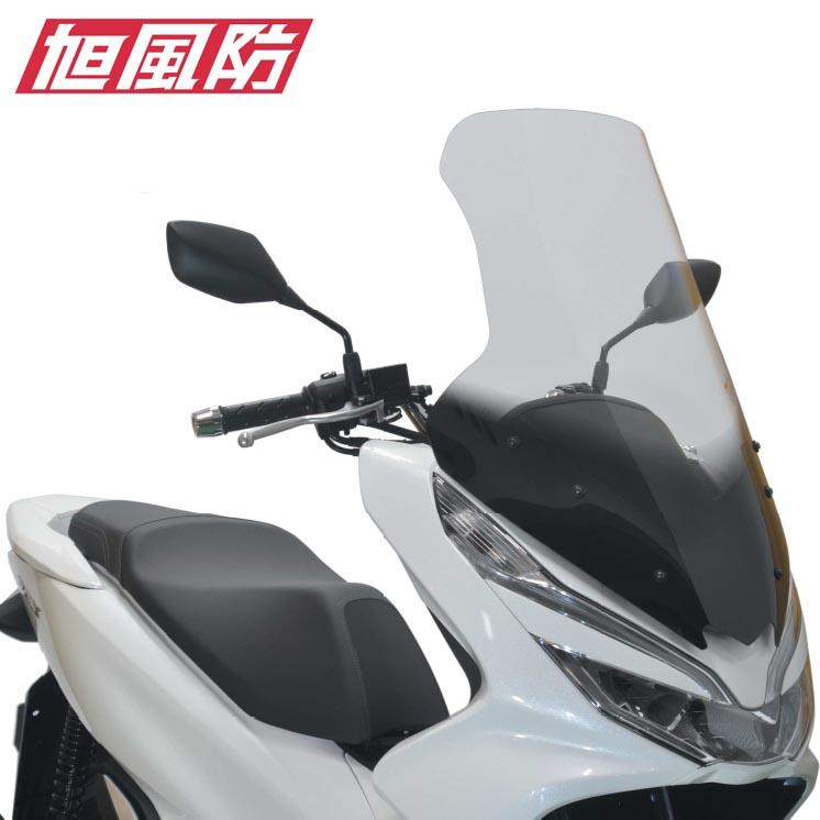 HONDA PCX/PCX150/HYBRID('18-) 旭風防 ロングスクリーン PCX-03
