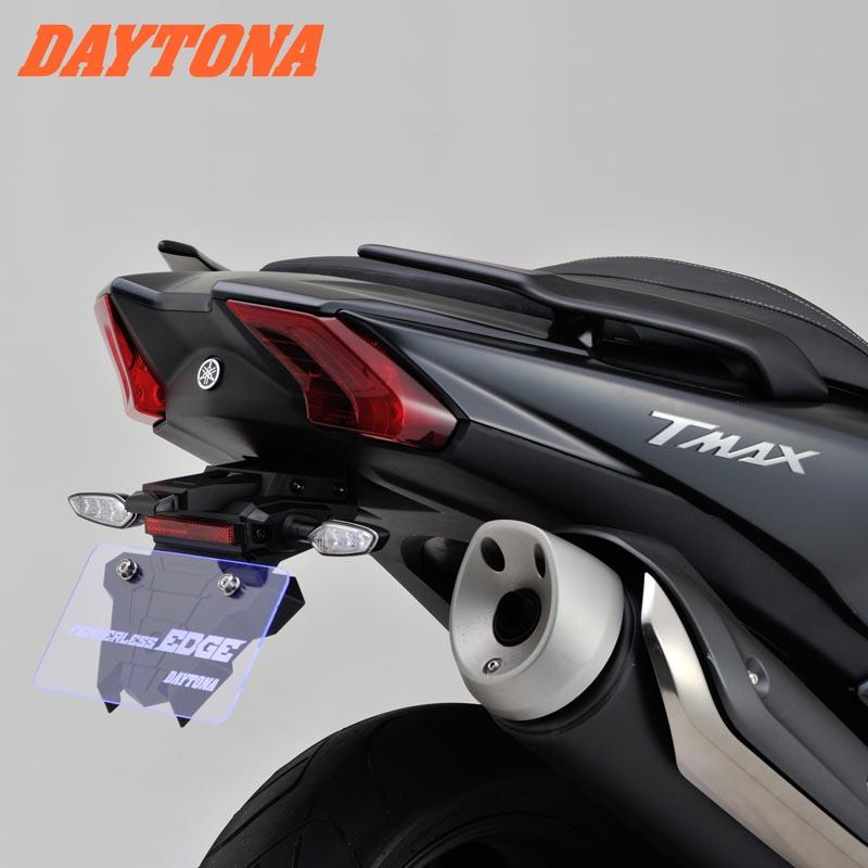 YAMAHA T-MAX530DX/SX DAYTONA(デイトナ) フェンダーレスEDGE【97196】