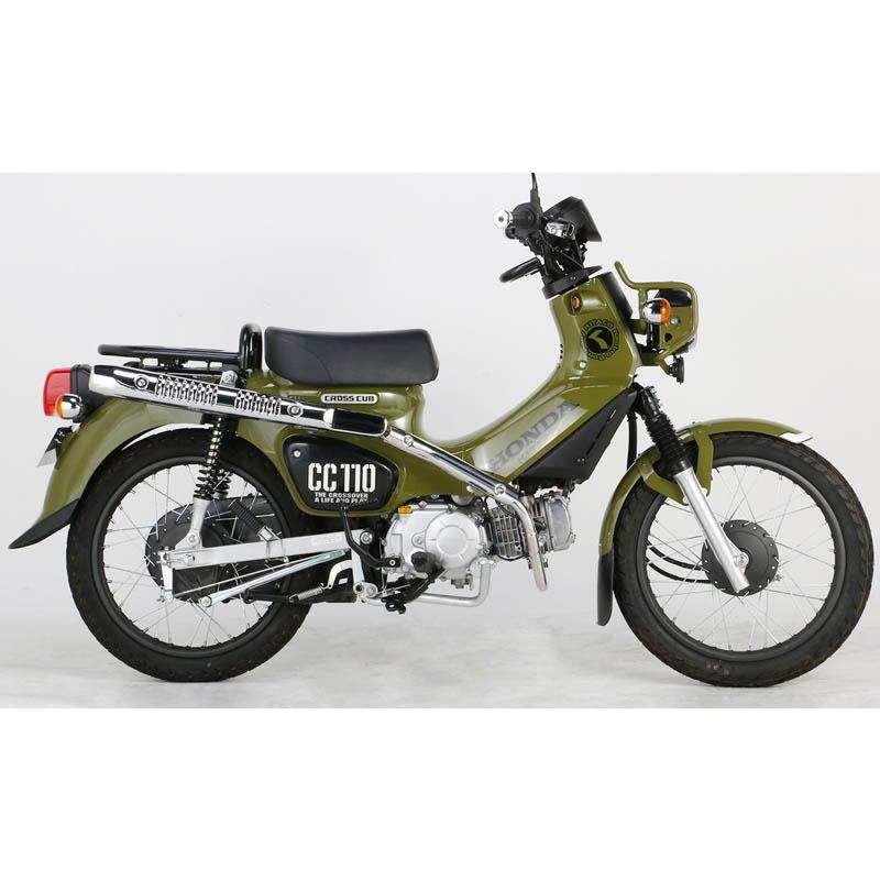 クロスカブ110 KITACO(キタコ) スポーティーアップマフラー 544-1446300