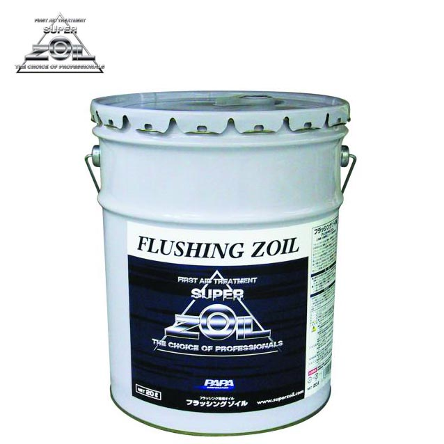 Super ZOIL(スーパーゾイル) フラッシング ZOIL 20L缶 (FZ20L)
