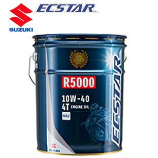 SUZUKI ECSTAR R5000 MA2 エンジンオイル 20L缶(99000-21DB0-026)