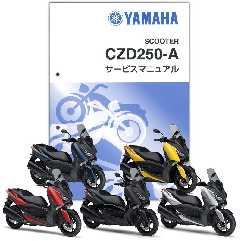 """2003-2004 Yamaha Kodiak 4002/"""" Front /& Rear ATV Lift Kit"""