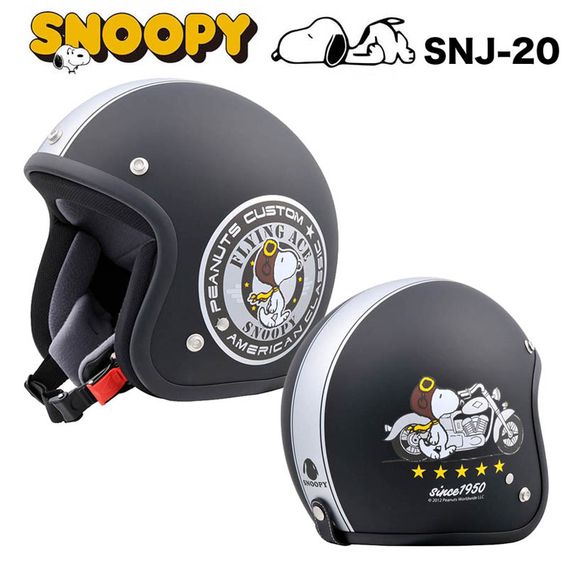 AXS SNOOPY バイカー ジェットヘルメット SNJ-20