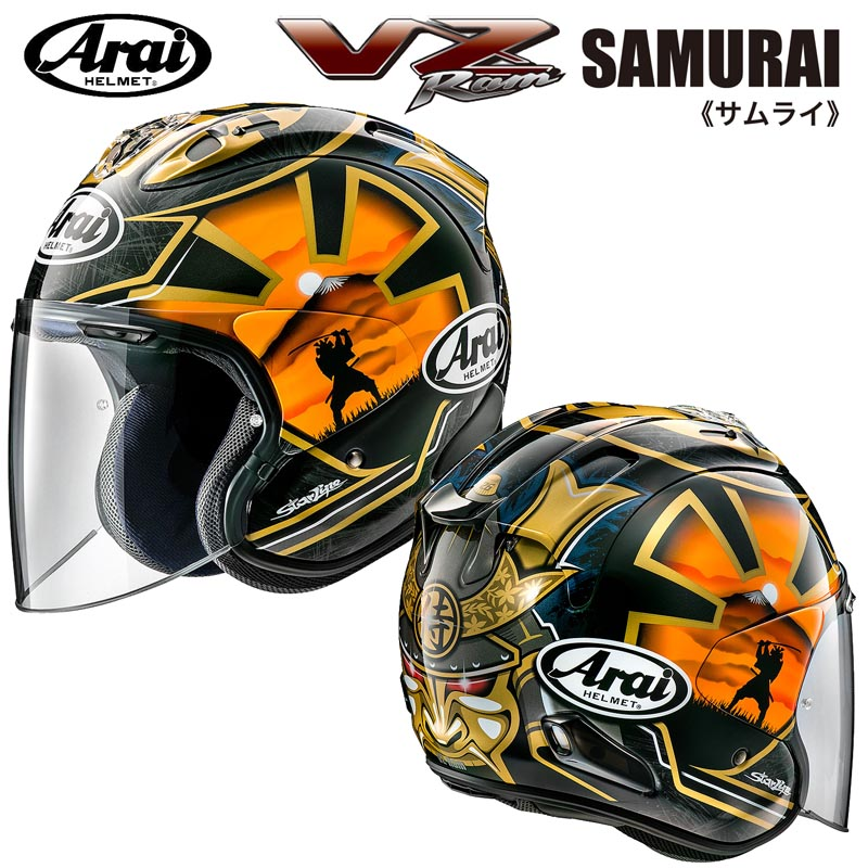 Arai アライヘルメット VZ-RAM SAMURAI(サムライ) オープンフェイスヘルメット