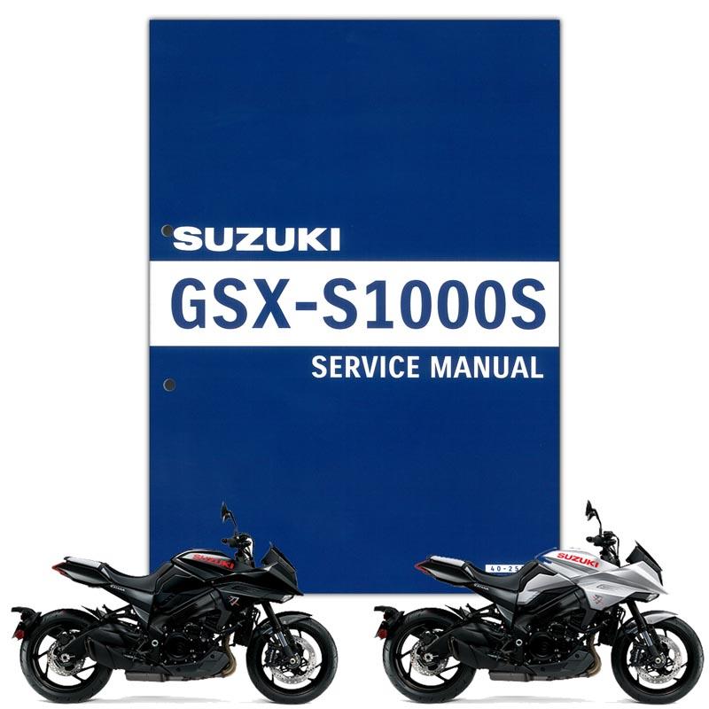 セルフメンテナンスの必需品 SUZUKI 当店限定販売 スズキ 激安通販ショッピング GSX-S1000S 99600-07L00 サービスマニュアル KATANA