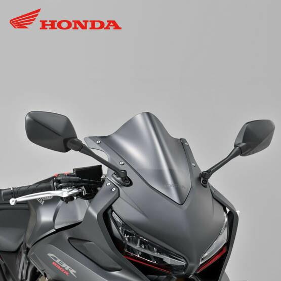 HONDA CBR650R ハイウインドスクリーン(スモークブラック) 08R71-MKN-J10