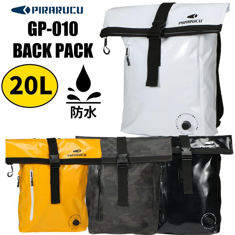 カジメイク PIRARUCU GP-010 防水バックパック 20L