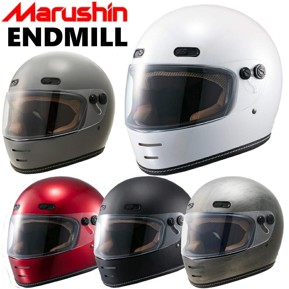 Marushin(マルシン) ENDMILL MNF1 レトロフルフェイスヘルメット