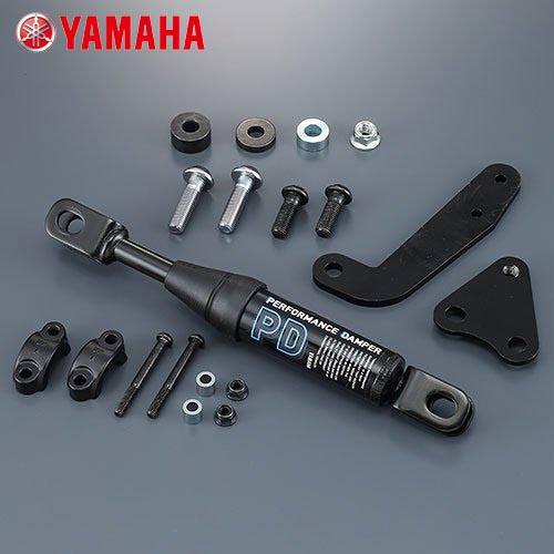 振動を抑えて乗り心地向上 ワイズギア 日本最大級の品揃え YAMAHA 期間限定で特別価格 YZF-R25 パフォーマンスダンパー BS7-211H0-00 R3