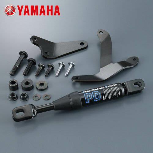 振動を抑えて乗り心地向上 ワイズギア YAMAHA 流行 MT-07 パフォーマンスダンパー 1WS-211H0-00 送料無料カード決済可能