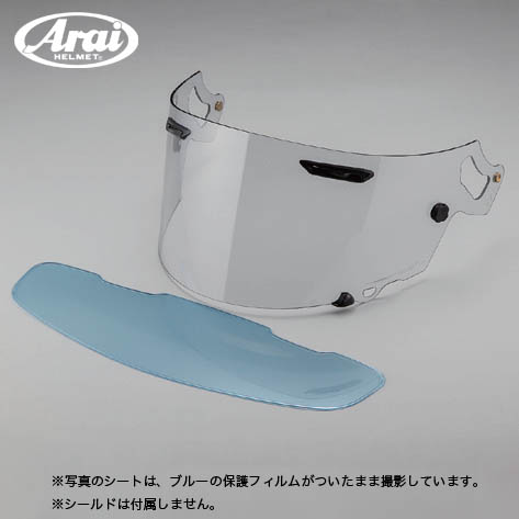 曇り知らずで快適ライディング Arai(アライ) ARフォグフリー・シート(クリアー) 011083
