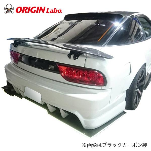 GTウイング S15 イーグルスタイル カーボン 【ORIGIN Labo./オリジンラボ】