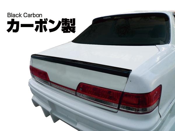 JZX100 マークII リアウイング VER2 カーボン製 【ORIGINLabo./オリジンラボ】
