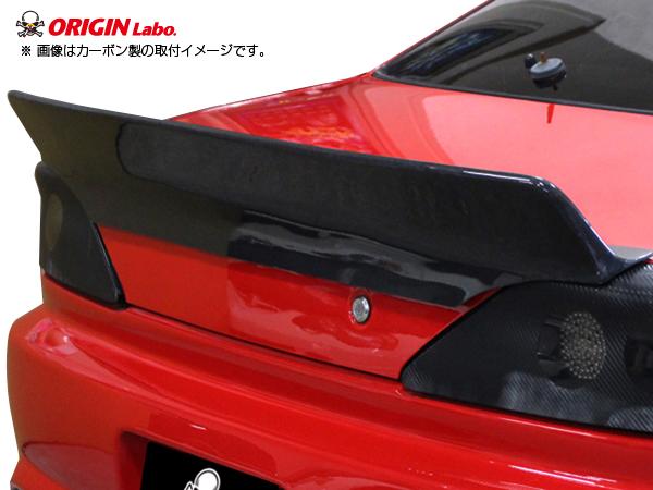 S15 シルビア Type-2 リアウイング ダックテールデザイン カーボン製【ORIGINLabo./オリジンラボ】