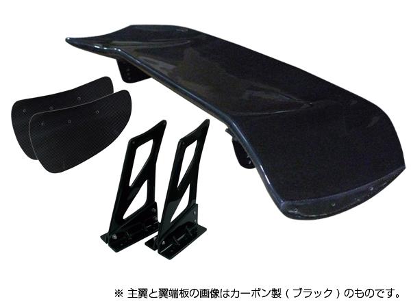 オリジン●GTW 1700mm Sカーボン + 翼端板 A +ラダー 300mm セット