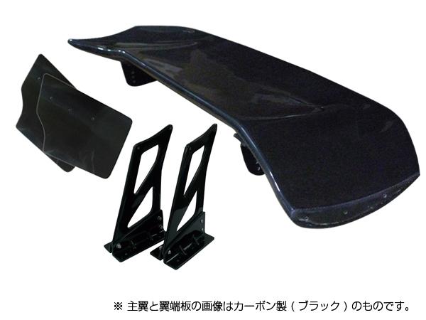 オリジン●GTW 1750mm カーボン + 翼端板 B + ラダー 350mm セット