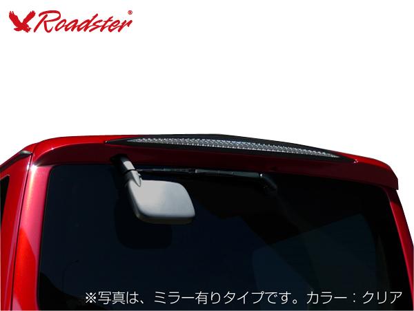 ハイエース●200系 ファルコンルーフスポイラー LED レッドカラー 標準ボディミラー有り用