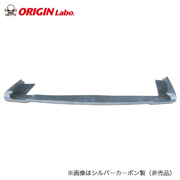 S15 シルビア 雷神用 リアアンダーパネル