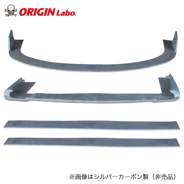S15 シルビア 雷神用 アンダーパネルキット カーボン製