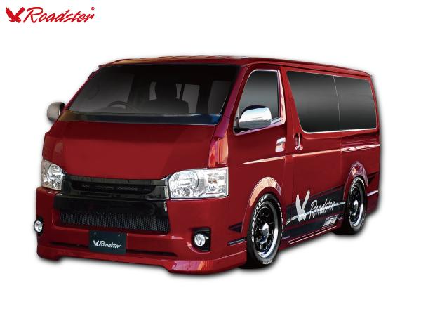 200系 ハイエース4型用 グランモデル 3点セット 標準ボディ 【ROADSTER./ロードスター】