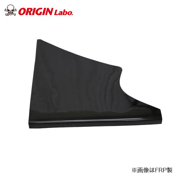 180SX全年式 風神用 フロントカナード セット カーボン製