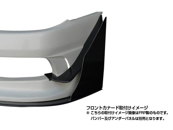 S15 シルビア カーボン製 フロントカナード 【ORIGIN Labo./オリジンラボ】