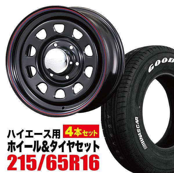 【4本組】200系 ハイエース◆16インチ ブラック+ ナスカー 【ROADSTER./ロードスター】