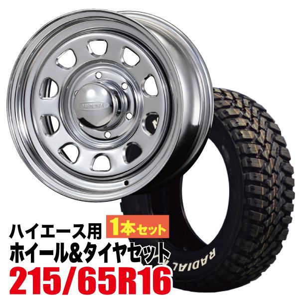 【1本組】Daytona-RS 16インチ×6.5J+38 6穴 クローム+MUDSTAR RADIAL M/T 215/65R16C 109/107R ホワイトレター