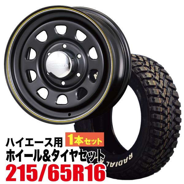 【1本組】Daytona-RS 16インチ×6.5J+38 6穴 マットブラック+MUDSTAR RADIAL M/T 215/65R16C 109/107R ホワイトレター