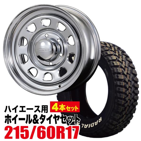 【4本組】Daytona-RS 17インチ×6.5J+38 6穴 クローム+MUDSTAR RADIAL M/T 215/60R17C 109/107R ホワイトレター 4本セット