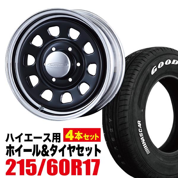 【4本組】Daytona-RS 17インチ×6.5J+38 6穴 クロームリム ブラックディスク+Good Year ナスカー215/60R17C 109/107R ホワイトレター 4本セット