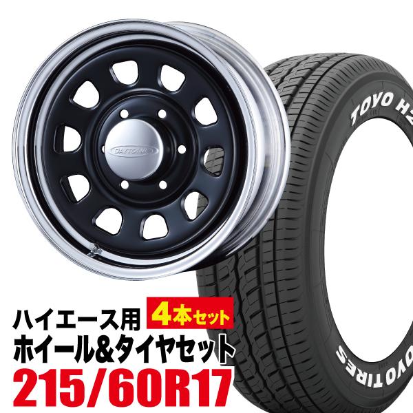 【4本組】Daytona-RS 17インチ×6.5J+38 6穴 クロームリム ブラックディスク+TOYO H20 215/60R17C 109/107R ホワイトレター 4本セット