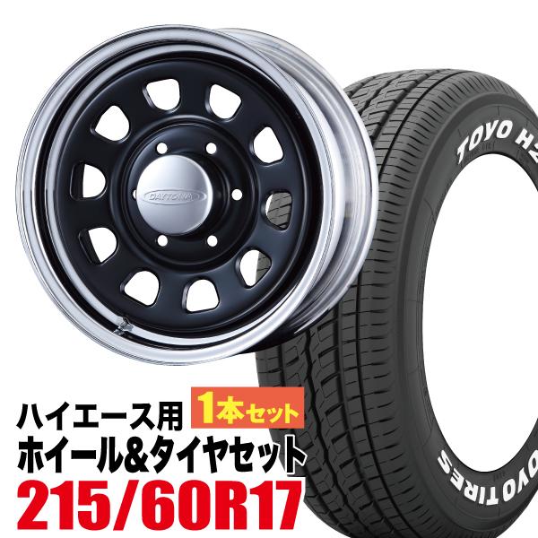 【1本組】Daytona-RS 17インチ×6.5J+38 6穴 クロームリム ブラックディスク+TOYO H20 215/60R17C 109/107R ホワイトレター
