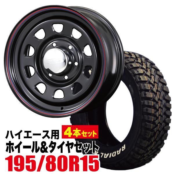 【4本組】Daytona-RS 15インチ×7.0J+19 6穴 ブラック+MUDSTAR RADIAL M/T 195/80R15 107/105N ホワイトレター 4本セット