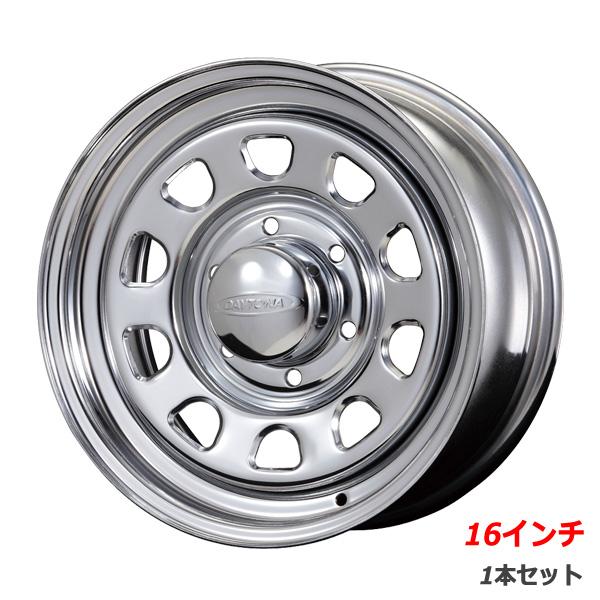 【1本組】NV350キャラバン ホイール単品!★DAYTONA-RS (デイトナ) クローム 16インチ×6.5J+45 6穴