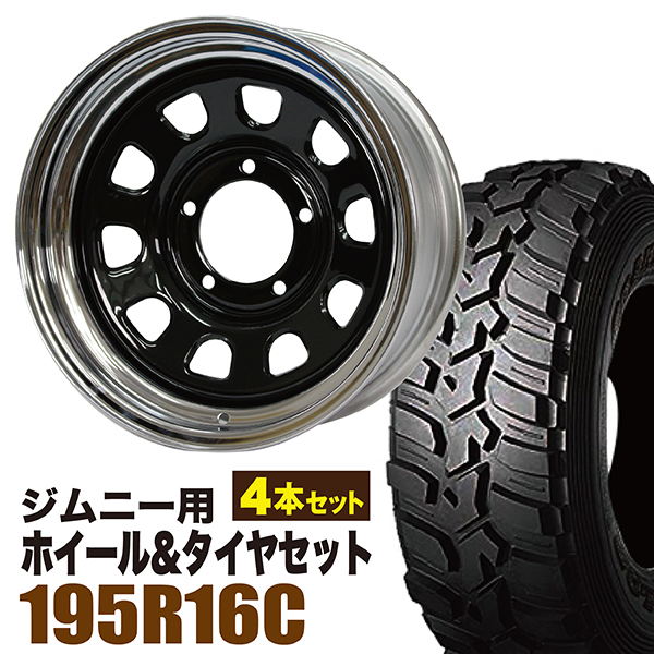 【4本組】ジムニー ホイール タイヤセット まつど家 次男 鉄心 6.0J -20 ブラック + DUNLOP GRANDTREK MT2 195R16C 4本セット