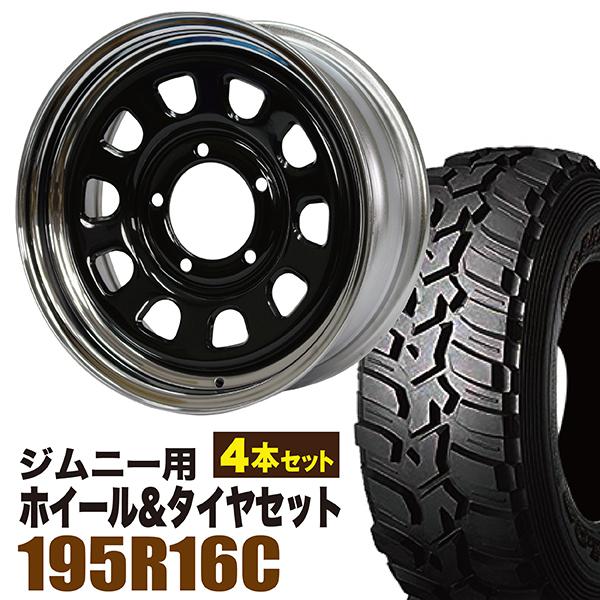 【4本組】ジムニー ホイール タイヤセット まつど家 次男 鉄心 6.0J +20 ブラック + DUNLOP GRANDTREK MT2 195R16C 4本セット