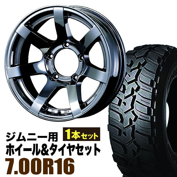【1本組】ジムニー ホイール タイヤセット MUDS7 Jimny 5.5J-20BSP DUNLOP GRANDTREK MT2 700R16 1本セット