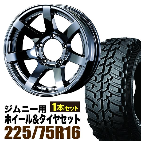 【1本組】ジムニー ホイール タイヤセット MUDS7 Jimny 5.5J-20 ブラックスパッタリング DUNLOP GRANDTREK MT2 LT225/75R16 103/100Q 1本セット