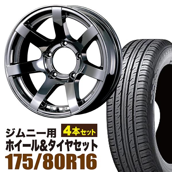【4本組】ジムニー ホイール タイヤセット MUDS7 Jimny 5.5J-20BSP DUNLOP GRANDTREK PT3 175/80R16 91S 4本セット