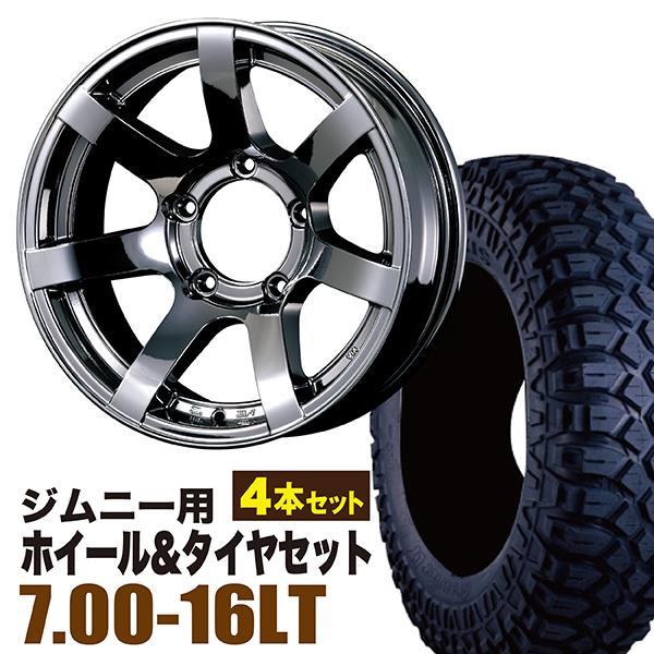 【4本組】ジムニー ホイール タイヤセット MUDS7 Jimny 5.5J-20BSP マキシス M8090 7.00-16LT 4本セット