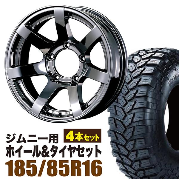 【4本組】ジムニー ホイール タイヤセット MUDS7 Jimny 5.5J-20BSP マキシス M8060 185/85R16 8PR 4本セット