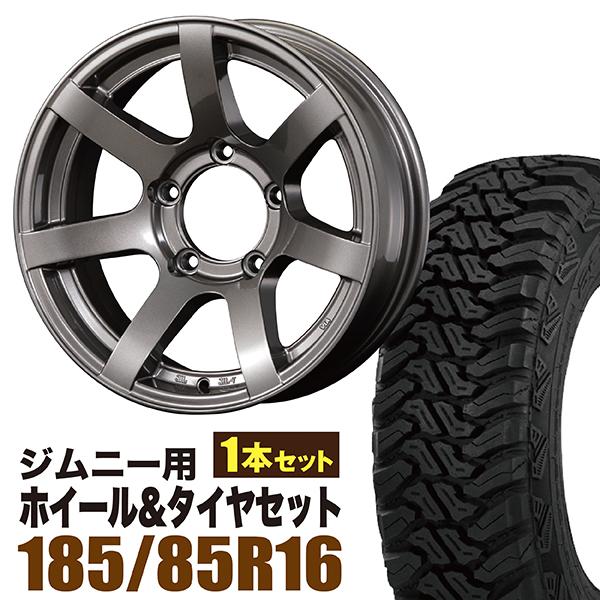 【1本組】ジムニー ホイール タイヤセット MUDS7 Jimny 5.5J-20GM accelera(アクセレラ) M/T-01 185/85R16 105/103L 1本セット