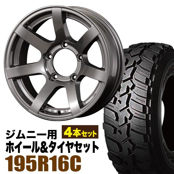 【4本組】ジムニー ホイール タイヤセット MUDS7 Jimny 5.5J-20GM DUNLOP GRANDTREK MT2 195R16C 4本セット