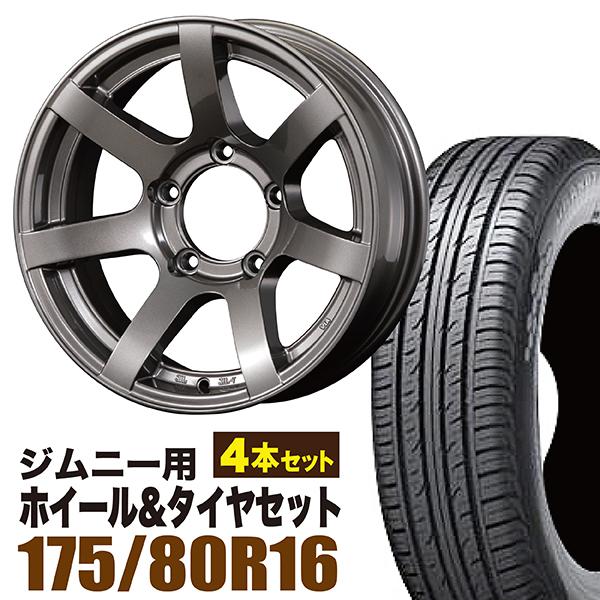 【4本組】ジムニー ホイール タイヤセット MUDS7 Jimny 5.5J-20GM DUNLOP GRANDTREK PT3 175/80R16 91S 4本セット